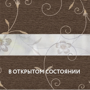 INTEGRA BOX Duo Elegant коричневый
