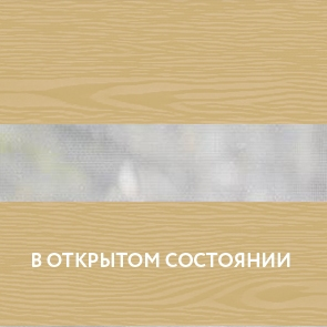 INTEGRA SLIM Duo Wood бежевый